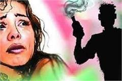 government prepares all possible help acid victims