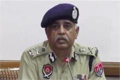 dgp said issue of gangsters punjabi singers suresh arora