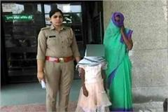 humanity crosses all limits 4 youths gang raped by 6 year old girl