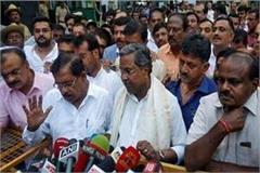 congratulating congress mlas in karnataka continue to pressurize