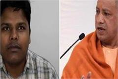 sambhal sdm claims of corruption