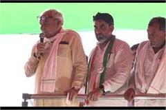 photo of tanwar not seen in bhupinder singh hudda jan kranti yatra