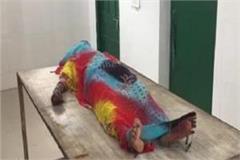 minor girl kidnapped gangrape