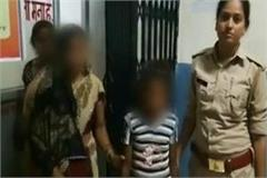 kalyugi teacher made a student of class 5 victim of rape