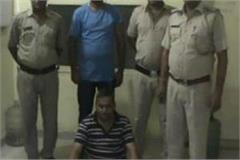 crores of thugs case srs group s vice chairmen arrested police