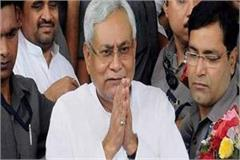 cabinet meeting chaired by cm nitish