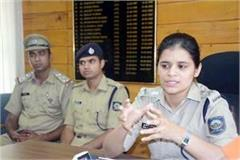 foreign girl identified the accused in front of court sent to judicial custody