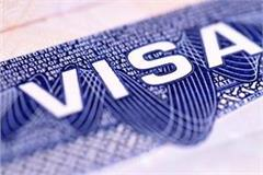 visa rules are not easy for indian students in britain