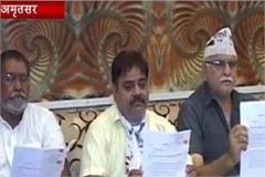 aap sends serious charges against amar singh mayor karamjeet rintu