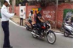 now the people who break the traffic rules are no better now the agra