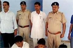 busted gang sells fake gold 3 arrested