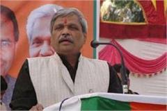congress demands apology for fake rumors jha
