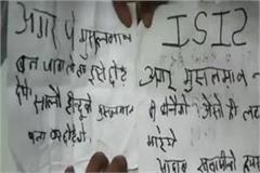 isis dan kertas pakistan mengacu pada siswa penculikan bca
