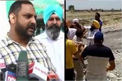 mining mafia attacking mla video