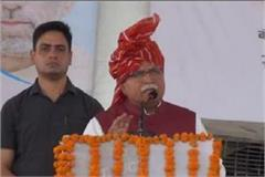 cm announces for separate hospital for handicapped