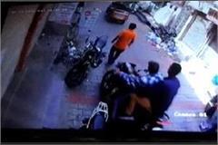 telling policeman to self take away the gold bangel from old man