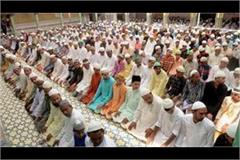 goodbye on the last friday of ramadan