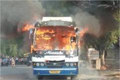 bus crushed woman crowd set fire to bus
