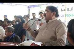 abhay chautala speaked in jail bharo movement in rewari