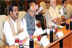 modi cabinet meeting ends several bills stamped on
