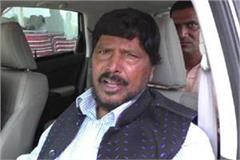 union minister of state ramdas athawale reached at cm city karnal