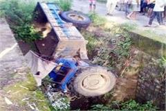 painful incident tractor fall into ditch death of 2