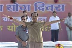 rashtrapad parade will be held on international yoga day
