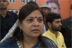 bjp government can do the good for farmers kavita jain