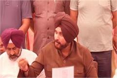 after 15 days of action on sidhu action 9 officials suspended