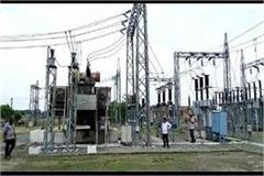 effect of dismissal of power employees of hisar electricity in nuh
