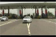 busatada toll plaza again in headlines preparing toll from local vehicles