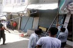 action of city council again on the encroachments
