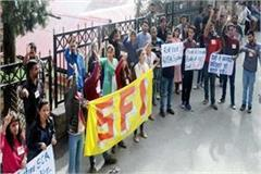 sfi protested outside of dc office this allegation put on government