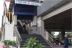 metro will not run between bahadurgarh and delhi today