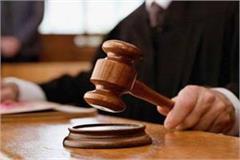 10 dera premi in 14 day judicial custody moga