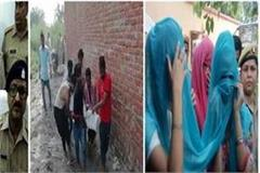drooga husband murdered wife wife 4 daughters murdered together