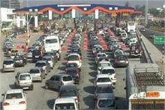 good news toll will be free if jam exceeded 70 meters