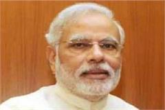 high alert announced on nepal border in modi come