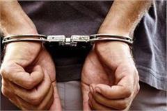 nahan absconding prisoner varanasi arrested