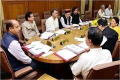 cabinet meeting stipend increased of mbbs bds trainees