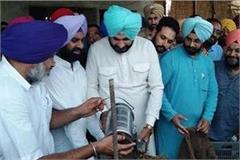 sidhu purchased vegetables meet farmers during demonstration
