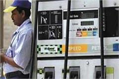 petrol pumps robbed gang members arrest