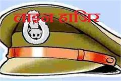 sho naval kishore sharma and asi gajraj line attended
