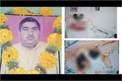 sanjiv killer of eight people including former mla reluram absconded
