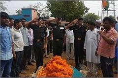 death ceremony of shaheed sachin kumar people came to pay tribute