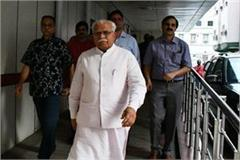cm manohar meets former prime minister atal bihari vajpayee