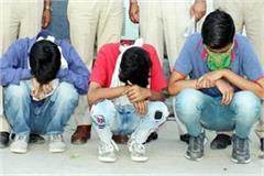 youth caught with hashish revealed supply was made in bilaspur