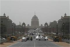 improve air quality in delhi pollution decreased