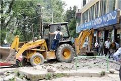 jcb of administration on encroachment in dhalpur