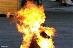 horrific incident wife burnt her husband alive by pouring oil